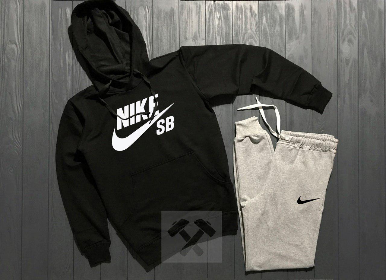 Спортивный костюм Nike SB черно-серый топ реплика