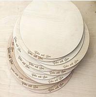 Подложка круглая кондитерская под торт фанера 25 см