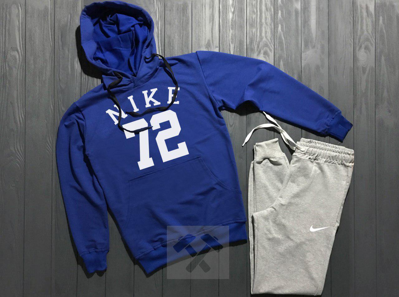 Спортивный костюм Nike 72 сине-серый топ реплика