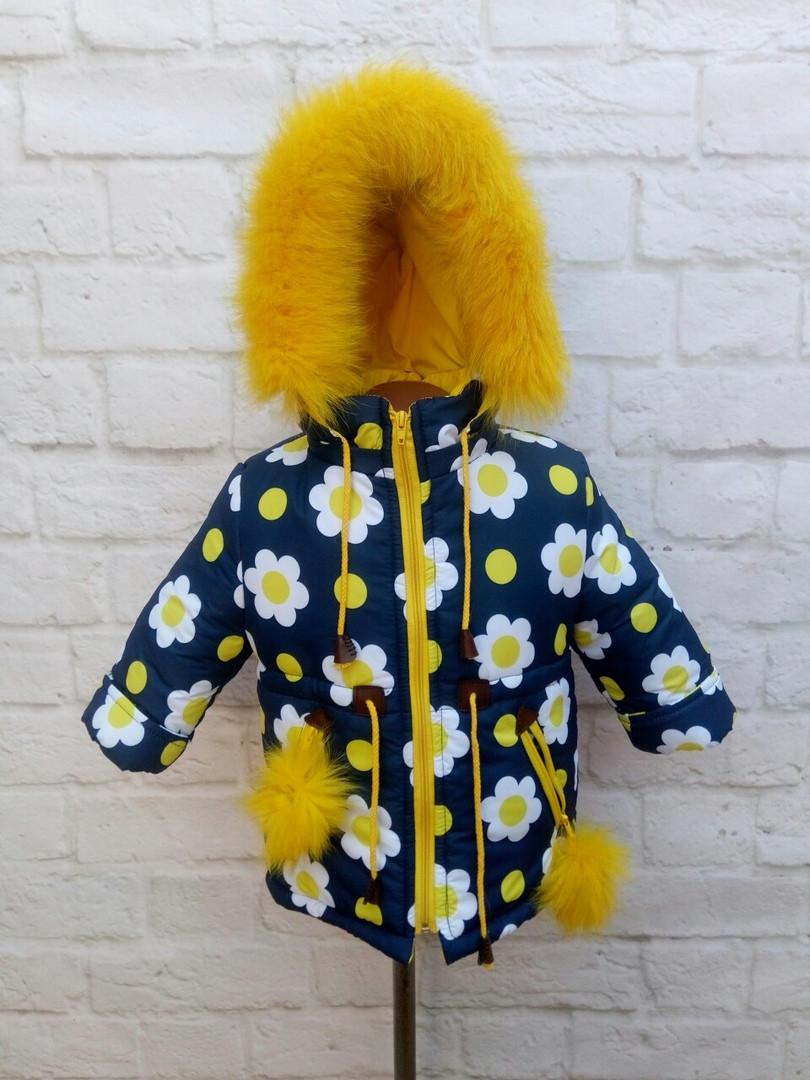 Зимняя куртка/парка на девочку  код Д-082