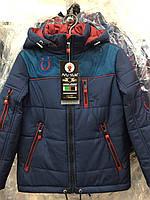 Детская демисезонная куртка Бест на мальчика Размеры 34- 40