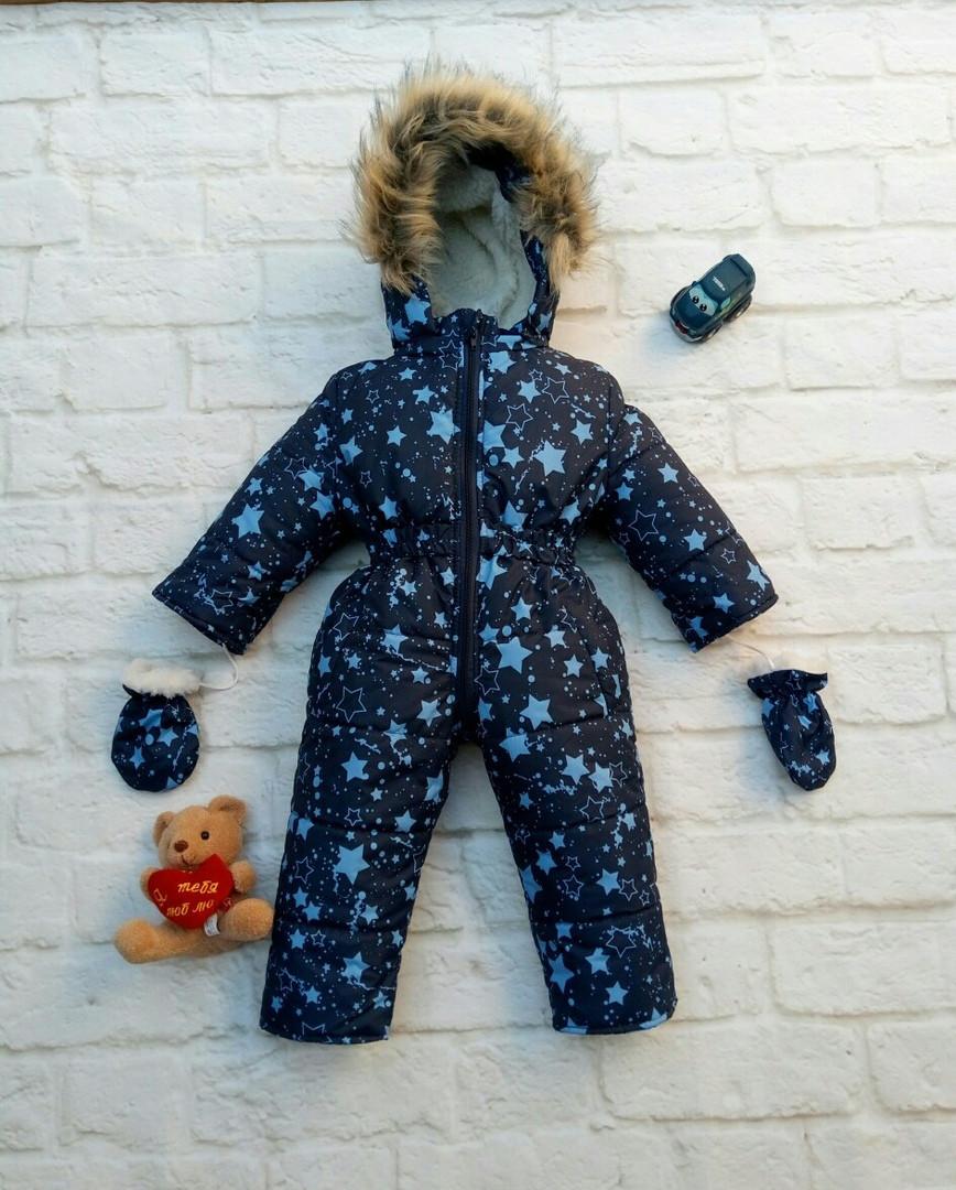 Очень теплый и удобный зимний комбинезон от 1-2 годиков РАЗНЫЕ ЦВЕТА код Д--083