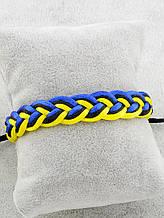 Плетений Браслет текстиль, колір жовтий, синій, чорний \ Sb - 0169