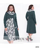 Модное батальное женское платье в размерах 54-64, фото 1