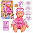 Кукла интерактивная 5317 Саша   , фото 2