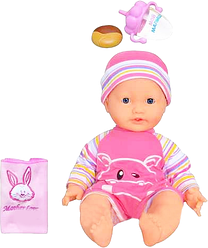Кукла интерактивная 5317 Саша