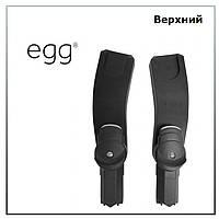 Верхний адаптер для автокресла к коляскам BabyStyle Egg