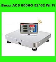 Весы торговые беспроводные 800KG 800кг WIFI 52*62см