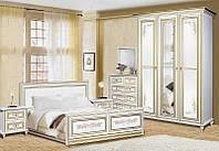 Набор для спальни 3Д Принцесса (Скай)