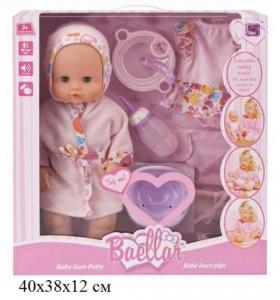 Кукла пупс 7599 Baellar интерактивный с аксессуарами