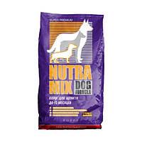 Nutra Mix сухой корм для щенков - 18,14 кг