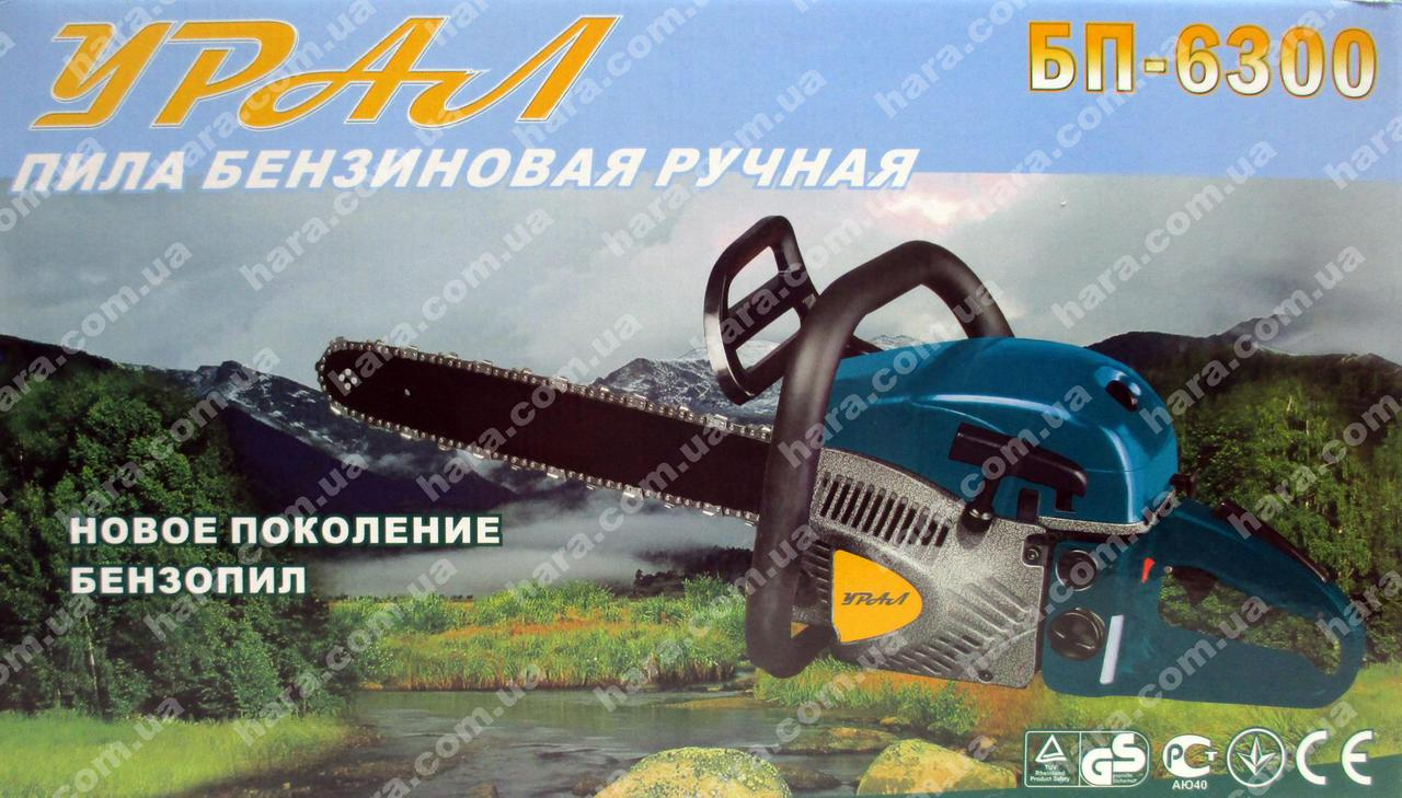 Бензопила Урал БП-6300