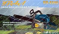 Бензопила Урал БП-6300, фото 1