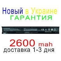 Аккумулятор батарея HP KI04 HSTNN-IB6X HSTNN-DB6T HSTNN-LB6S HSTNN-LB6R  8000049-421 800009-141