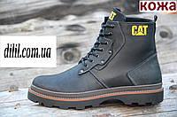 Ботинки мужские зимние кожаные черные (код 127), фото 1