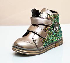 Детские демисезонные ботинки для девочки бронза 22р,-27р. 3886