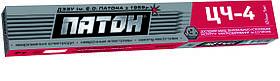 Електроди ПАТОН для зварювання чавуну ЦЧ-4 4 мм (упаковка - 1 кг)