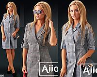 2718ce86aef Летнее серое платье в Украине. Сравнить цены