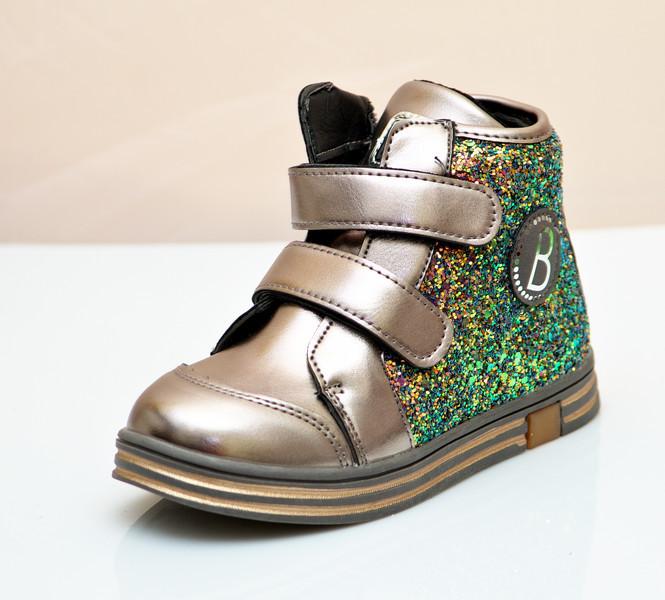Детские демисезонные ботинки для девочки бронза