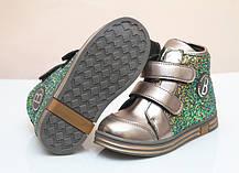 Детские демисезонные ботинки для девочки бронза 22р, фото 3