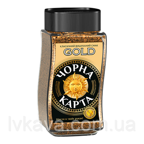 Кофе растворимый Чорна карта Gold,   95 гр, фото 2