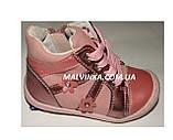 Черевики на дівчинку арт 6586 рожеві 25 р Apawwa., фото 2