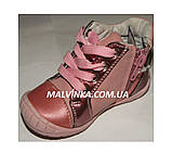 Черевики на дівчинку арт 6586 рожеві 25 р Apawwa., фото 3