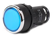 Кнопка нажимная круглая D22 (мм) моноблок синяя (1НО+1НЗ)