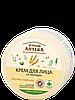 Крем для лица от морщин (Ростки пшеницы) - Зеленая Аптека 200мл.