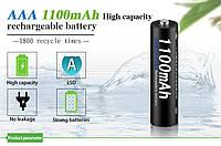 Аккумуляторные батарейки ААА 1100мач
