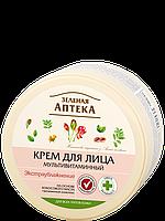 """Крем для лица """"Мультивитаминный"""" - Зеленая Аптека 200мл"""