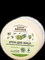 """Крем для лица питательно-восстанавливающий """"Оливковый"""" - Зеленая Аптека 200мл."""
