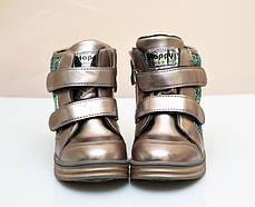 Детские демисезонные ботинки для девочки бронза 25р., фото 2