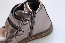 Детские демисезонные ботинки для девочки бронза 25р., фото 3