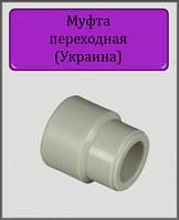 Муфта ППР 40х20 (Украина), фото 1