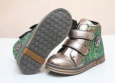 Детские демисезонные ботинки для девочки бронза 26р