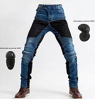 Летние дышащие Мото джинсы синие с внутренней защитой колена и бёдер KOMINE RJP-Slim Kevlar Pk-719
