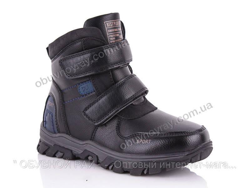 843010a4c Зимние ботинки для мальчиков на липучке от ТМ. EeBb (рр. и 27 по 32 ...