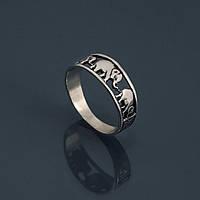 Кольцо Сафари