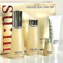 Набор SU:M37° Secret Essence Mist Special Set (60ml+Refill 60ml+Essence 12ml+Cleansing Foam 40ml)