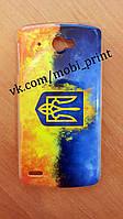 Чехол для Lenovo S920 (Флаг Украины)