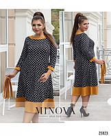 Модное женское нарядное платье в размерах 52-58