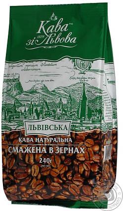 Кава зі Львова ''Львівська'' зерно 240г, фото 2