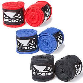 Бинты боксерские 3м BadBoy (BB-BB3)