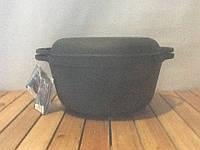 Чугунный казан 4 литра с чугуннной крышкой сковородкой