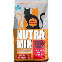 Nutra Mix professional сухой корм для взрослых активных кошек  - 7,5 кг
