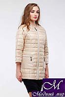 Женская бежевая весенняя куртка-плащ (р. 42-54) арт. Белла