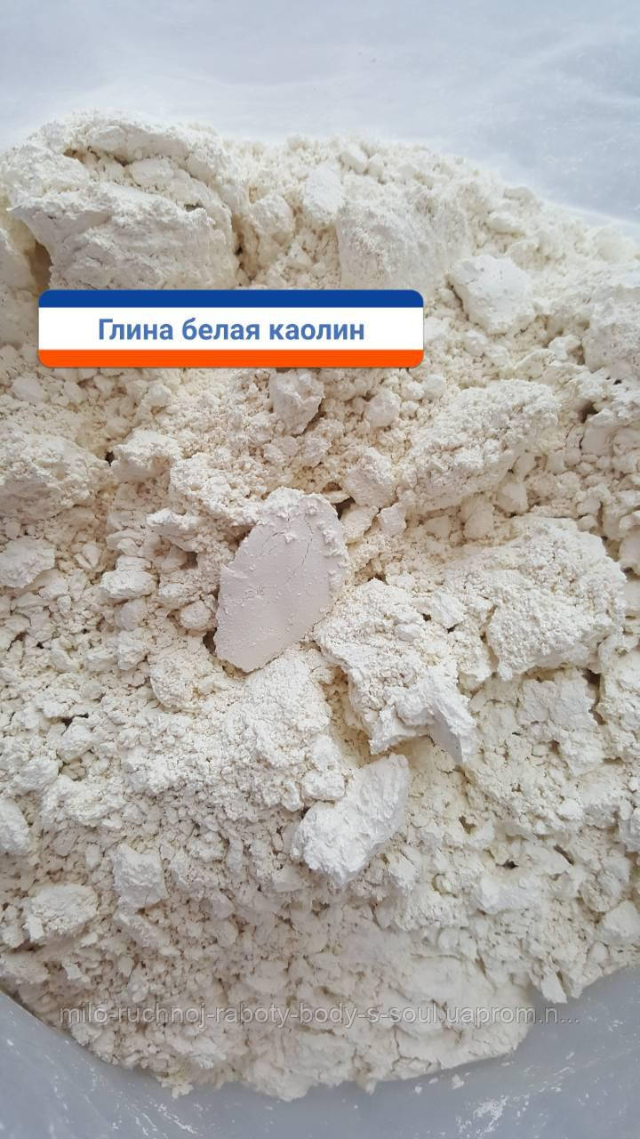 Глина белая КАОЛИН