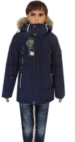 537bb35784e1 Куртки. Парки. Пуховики. Аляски. Зимние куртки для мальчиков. Товары и  услуги компании