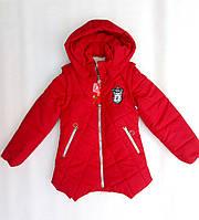 Куртка + жилетка осенняя на девочку 128 - 146 рост, фото 1